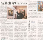 Presse in Hong Kong