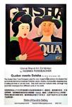 Quaker meets Geisha (80x80 cm), Öl auf Leinwand